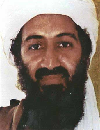 Binladenface otherbin laden. BIN LADEN FACE